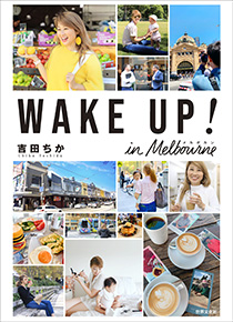 WAKE UP! in メルボルン